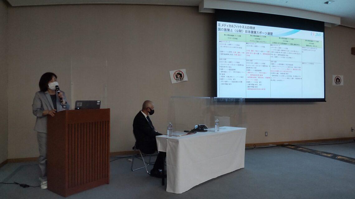 スポルテック2021 名古屋にてセミナーを開催致しました